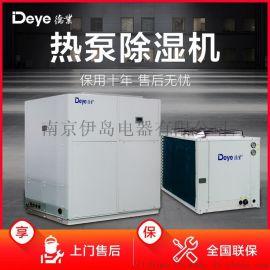 空气能热泵型除湿机德业CFJF20R热泵干燥机