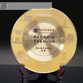 湖南商会成立纪念品 换届仪式留念 理事会纪念牌