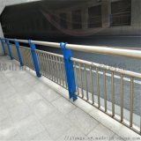 广东阳江绿化带隔离护栏道路安全护栏公路护栏的作用