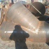 焊制45度斜三通 大口徑對焊三通 煙道輕型插焊三通