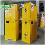 阳江电池充电柜防爆电池柜