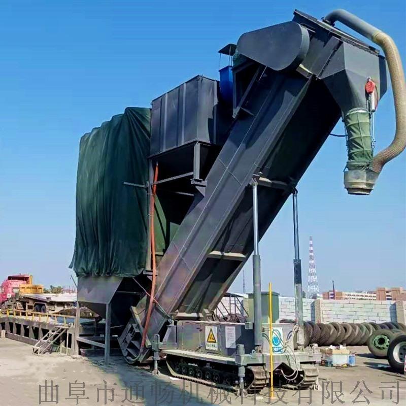 集装箱卸灰机报价 货站散水泥拆箱机 散料中转设备