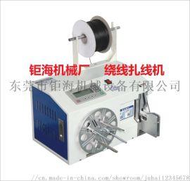 热销半自动绕线扎线机 自动电线扎线 节省人工效率高