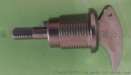 金屬注射成型mim304不鏽鋼風能鎖MS816