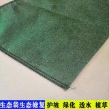 礦業複綠袋, 河北丙綸無紡土工布袋