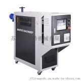 導熱油加熱器 水式模溫機生產商