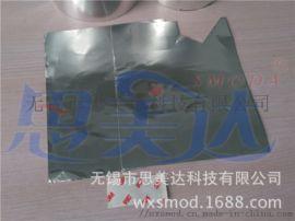 思美达厂家直销高温 铝箔胶带 可提供模切加工