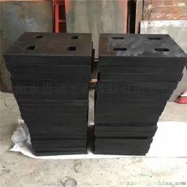 橡胶缓冲垫块桥梁橡胶支座钢结构网架支座 打孔橡胶板