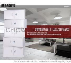 杭州文件柜厂家 杭州档案柜 杭州铁皮柜 杭州更衣柜 杭州办公家具
