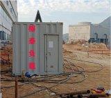 发电机组负载测试   高压负载箱租赁  电阻箱租赁