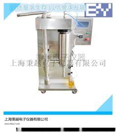 秉越有机溶剂喷雾干燥机 报价 产品说明