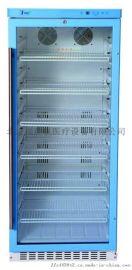 2-8度双门冷藏柜