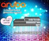 Aruba 1620系列交換機