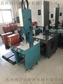 南通丨苏州丨常熟超声波焊接机用途