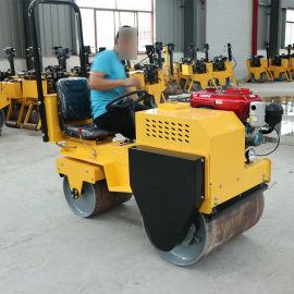双钢轮座驾小型压路机 全液压双驱小型压路机