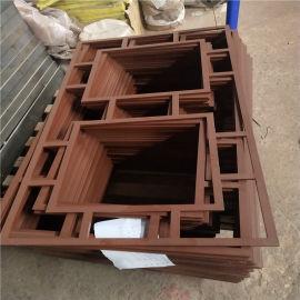木纹防火铝合  格门窗 不规则造型焊接铝花窗
