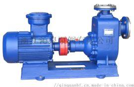 沁泉 40ZW15-30无堵塞排污泵,无堵塞自吸泵