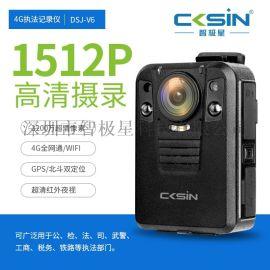 4G高清执法音视频记录仪 DSJ-V6