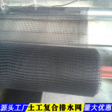 7.3mm土工複合排水網-黑龍江  安裝