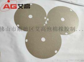 绝缘耐高温隔热云母垫片绝缘材料加工