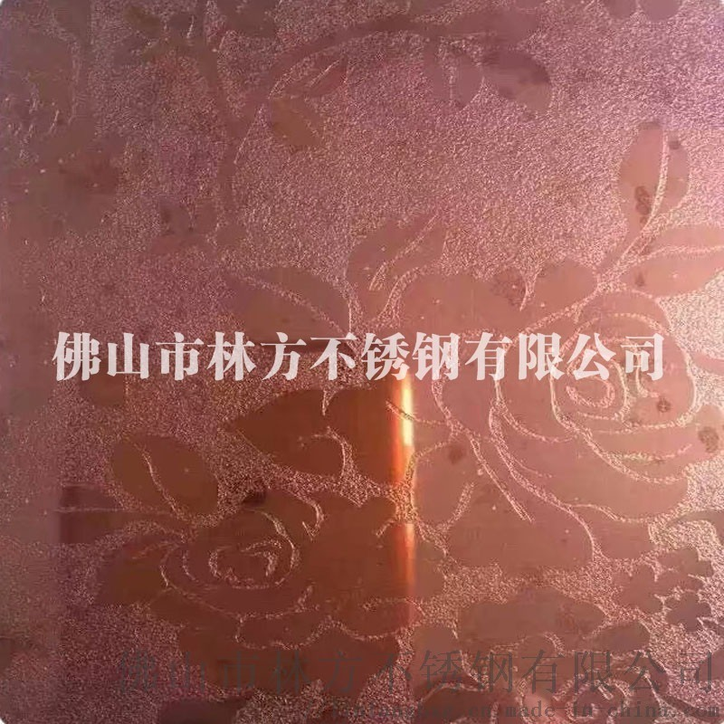 沈阳**装饰 酒店室内装饰不锈钢压纹板 彩色压纹板