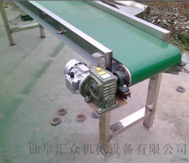 裙边皮带输送机 加挡边铝型材输送机 六九重工 爬坡
