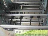 冶金设备专用钢制拖链_冶金重型钢制拖链