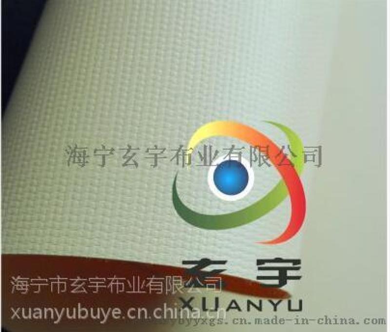 哑光12色PVC涂层夹网布,涂贴布,刀刮布