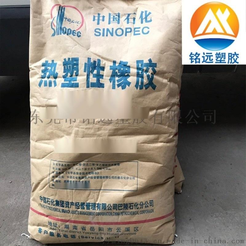 美国科腾 D-1162BS 适用无纺布胶粘剂