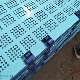 国凯镀锌板冲孔网 蓝色米字型爬架网 建钢管爬架
