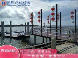 钢结构浮码头浮桥生产批发