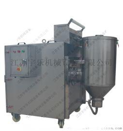 不锈钢材质立式脱水机