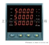 辉玛虹润NHR-3300系列三相综合电量表
