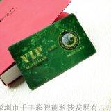 千丰彩会员卡定制自由基卡定做磁条卡积分卡充值卡高端卡厂家