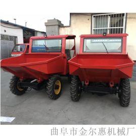 工地运输用载重型翻斗车/柴油四轮前卸式工程翻斗车