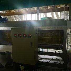 电磁加热面粉(滚筒)烘干机面粉干燥机 电磁加热器