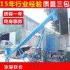 自吸式糧食螺旋提升機 螺旋給料機生產廠家 六九重工