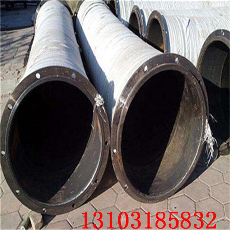 输水胶管A钦州防汛抗旱钢丝骨架输水胶管厂家