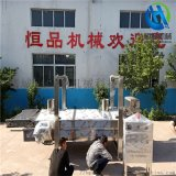 香酥雞排油炸機 脆皮油炸生產設備 生產廠家