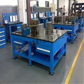 厂家定做钳工平台 钢板工作台 模具钳工工作台