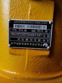 卷扬马达L6V140中航力源船舶专用先导