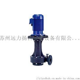 **国宝耐酸碱磁力泵MP-F-204-S-C-V