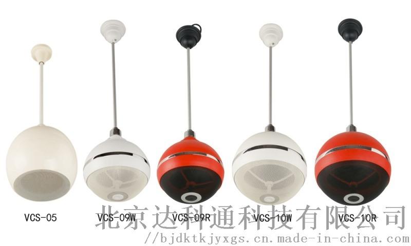 高保真吊杆音箱 球形音箱