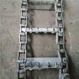 铸钢刮板上料机 山东刮板扒渣机供应商 LJXY 刮