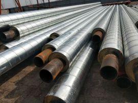山西聚氨酯地埋热水保温管道,聚氨酯保温管
