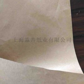 中藥包裝紙 藥丸包裝紙 醫藥包裝紙 條紋包裝紙