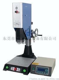 20K超声波塑焊机 15K超音波塑焊机  超声波塑胶焊接机模具