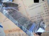 數控磨牀風琴式防護罩,杭州磨牀風琴式防護罩
