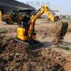 全新液压小挖机 山区果园小型挖掘机 多功能挖机
