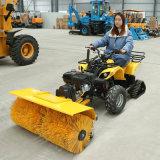 吉林清掃車 小四輪掃雪車 小型清雪除冰機械 捷克